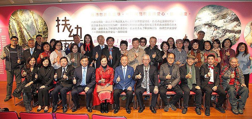 活動邀請中華民國油畫協會、中華亞太水彩藝術協會,兩大台灣頂尖藝術家雲集的協會共同...