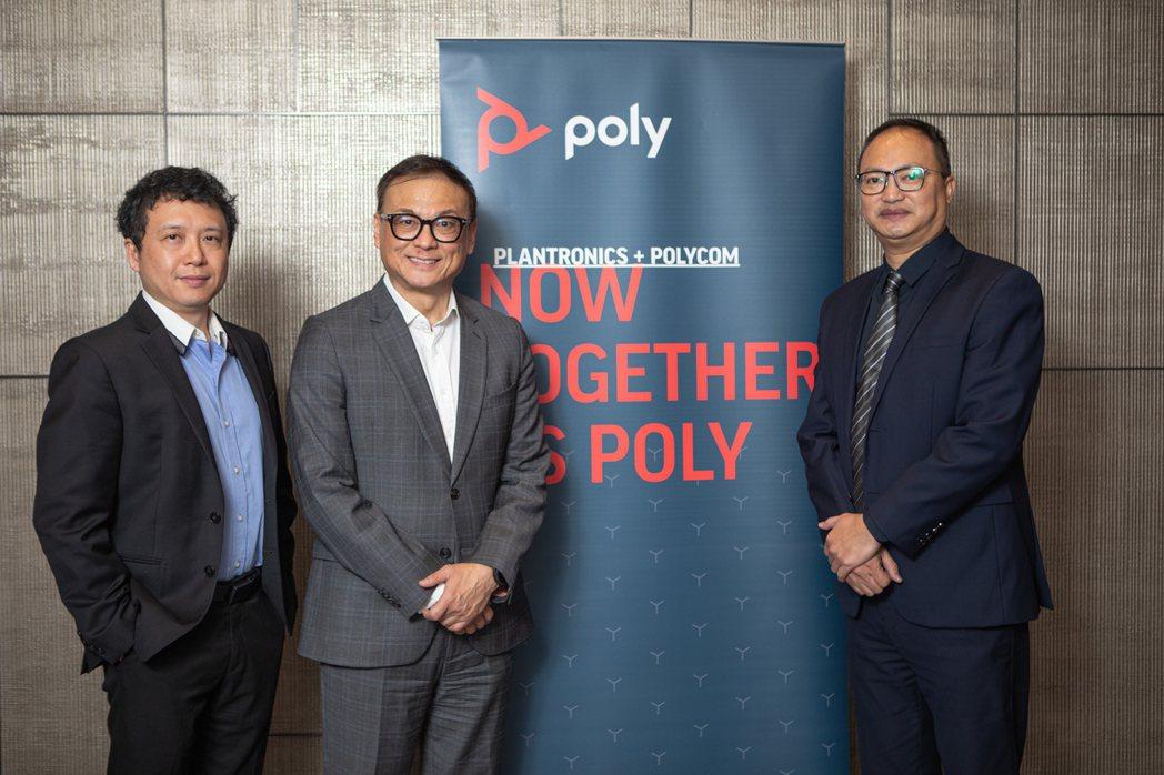 博詣(Poly)日前在臺灣舉辦發表會,展示公司最新推出的企業視訊會議解決方案和產...