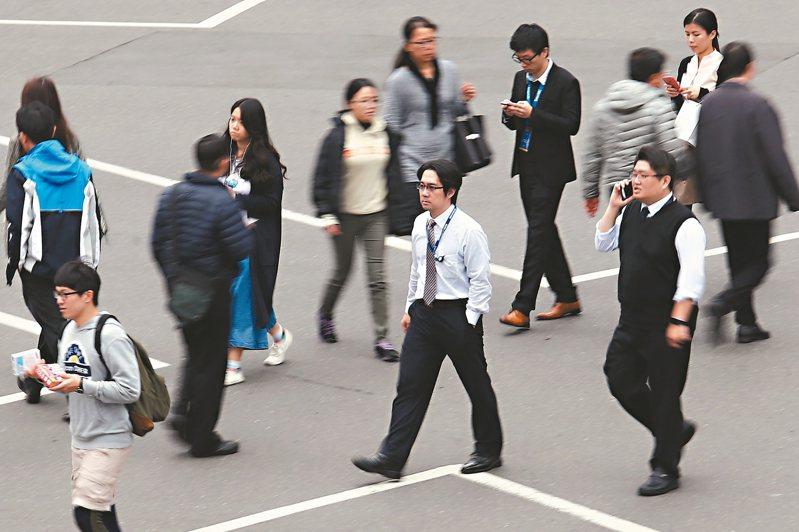 職場常發生雇主要求訂定競業禁止條款,但勞基法明定必須符合四種情形,才能約定競業禁止條款。 圖/聯合報系資料照片