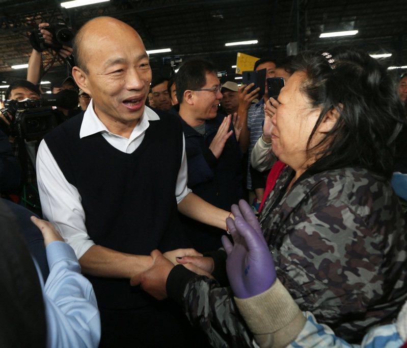 高雄市長韓國瑜(左)。 聯合報系資料照/記者劉學聖攝影