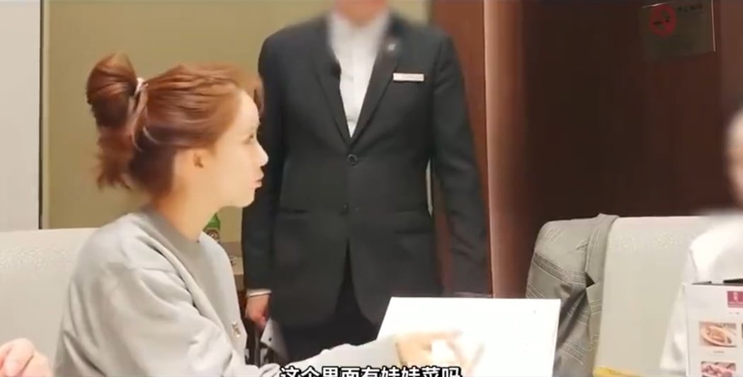 潤娥用中文點餐。 圖/擷自微博