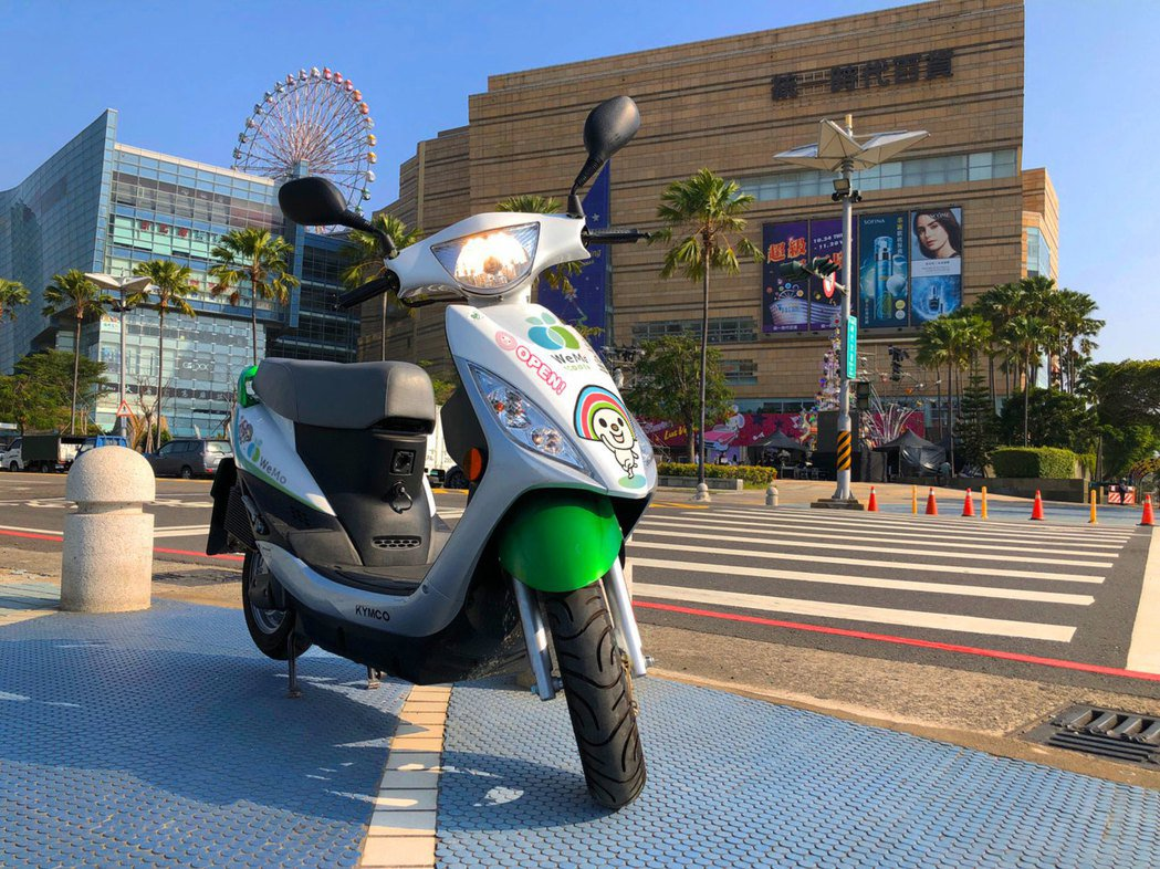 WeMo Scooter 2019年第四季進駐高雄市,使用率快速成長,更特別打造...
