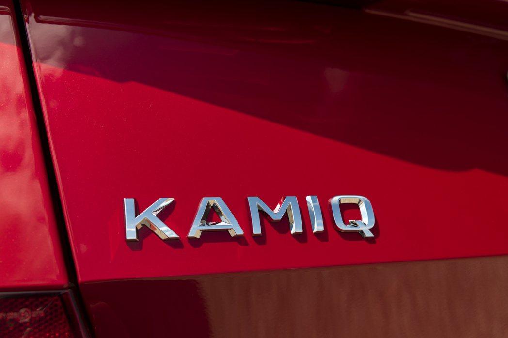 ŠKODA Kamiq是品牌第三款全球戰略休旅。 摘自ŠKODA