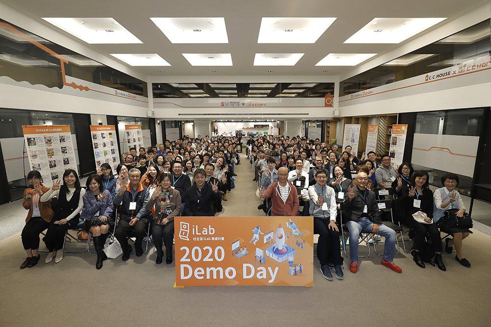 社企流15日舉辦iLab育成計畫Demo Day,邀社企、社創團隊發表各自在創業...