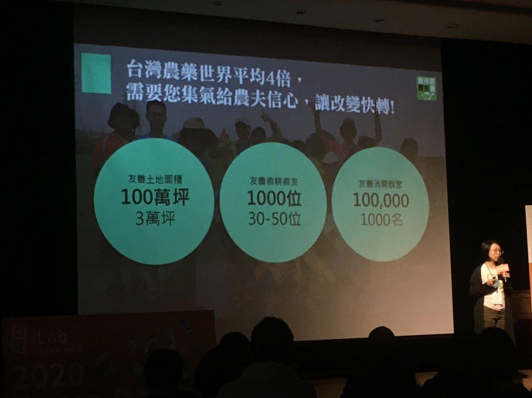 直接跟農夫買未來將把目標從個體消費者拓展到企業端,擴大影響規模。 圖/黃泳晞攝影