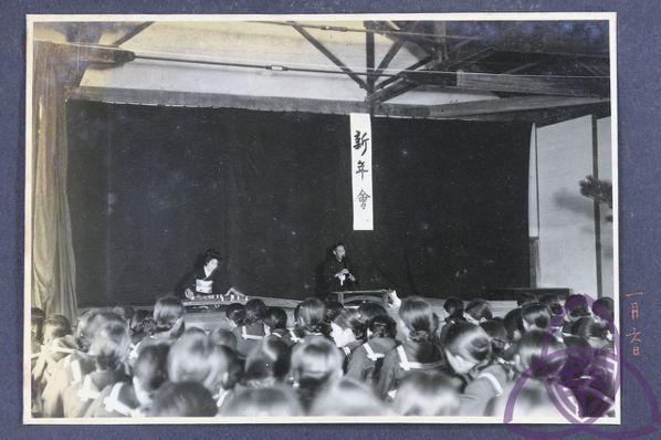 昭和 10 年(1936 年)二高女(今臺南女中)的新年會,學校是日本政府規訓同...