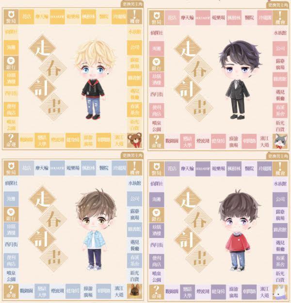 玩家在「戀語市走春」骰骰子玩遊戲,前進將可獲得「拜年小紅包」,領取豐富好禮!