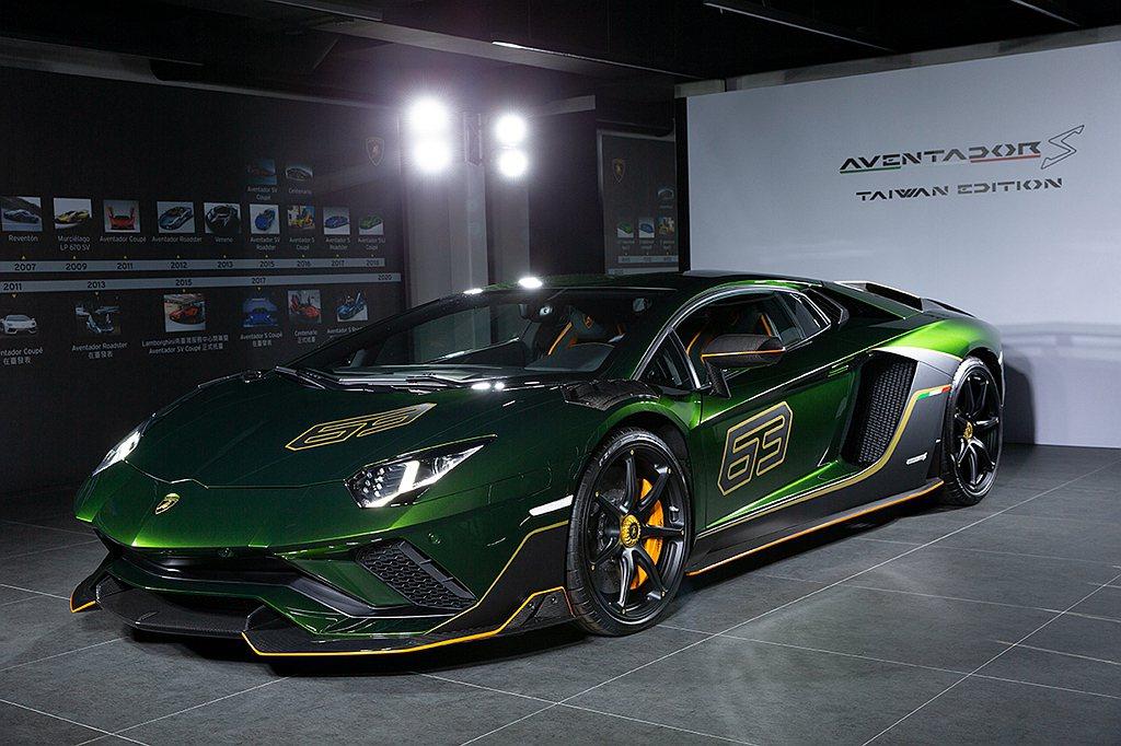 Lamborghini Aventador S Taiwan Edition外觀...