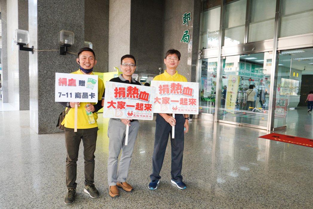 公益社成員到高市府一樓門口舉牌號召民眾捐血。 攝影/張世雅