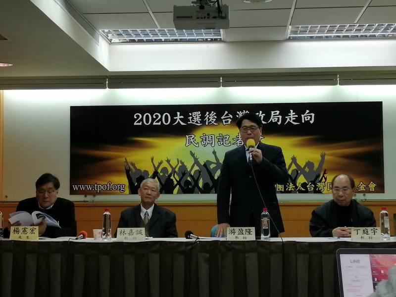 台灣民意基金會20日公布選後民調,雖有5成4的民眾樂見民進黨完全執政,但4成5不...