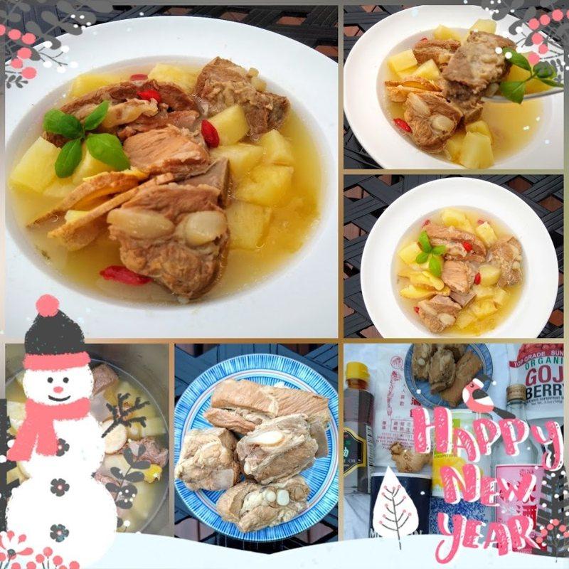 圖文:美國番媽/食譜/【新年快樂】金旺排骨湯