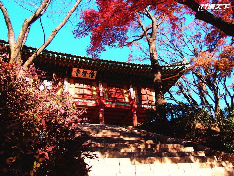 離首爾1小時車程的傳燈寺,是仁川江華島最具代表的寺廟。