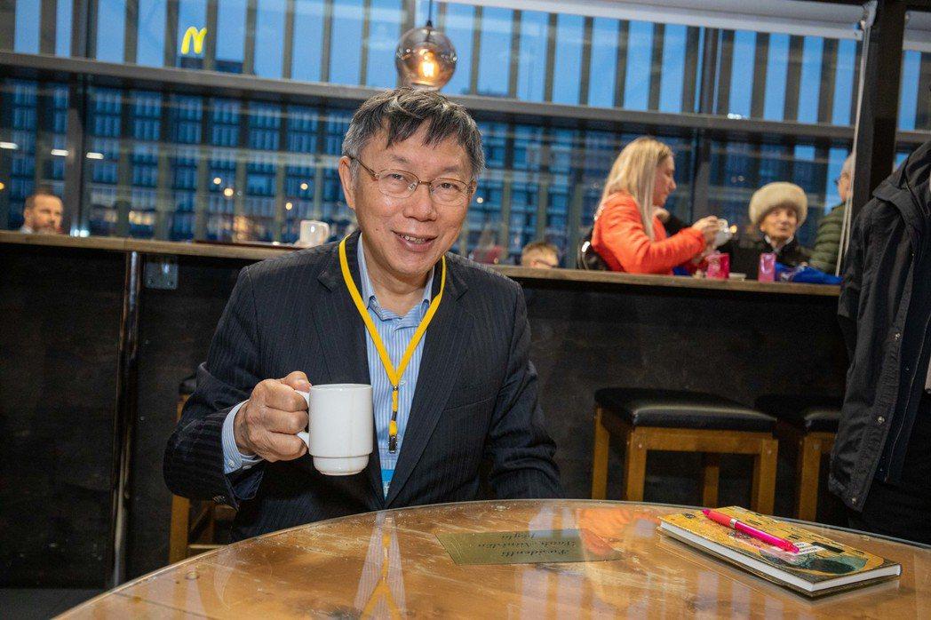 台北市長、民眾黨主席柯文哲目前人在歐洲出訪。圖/北市府提供