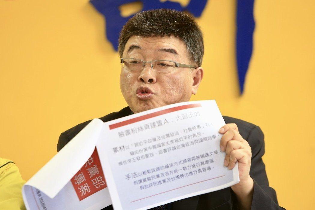 前立委邱毅。本報資料照片/記者林伯東攝影