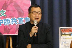 民進黨大勝 羅智強:觀光業員工、私大教授勝利了嗎?