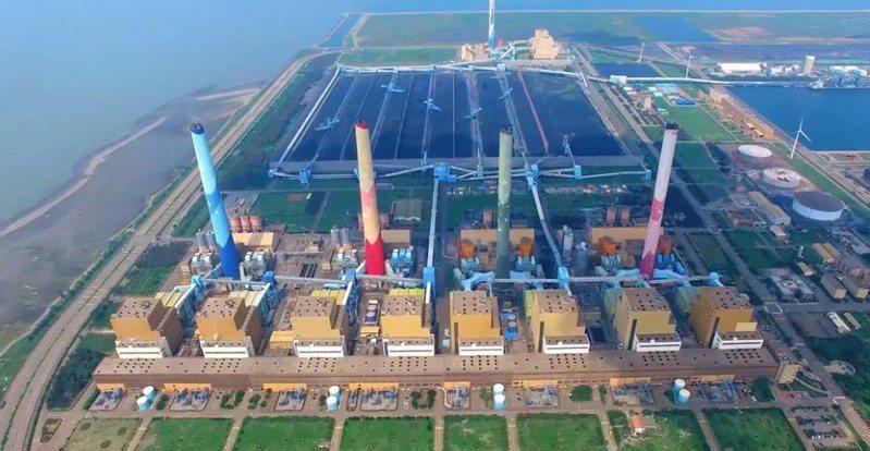 台中火力發電廠。照片/彰化縣政府提供