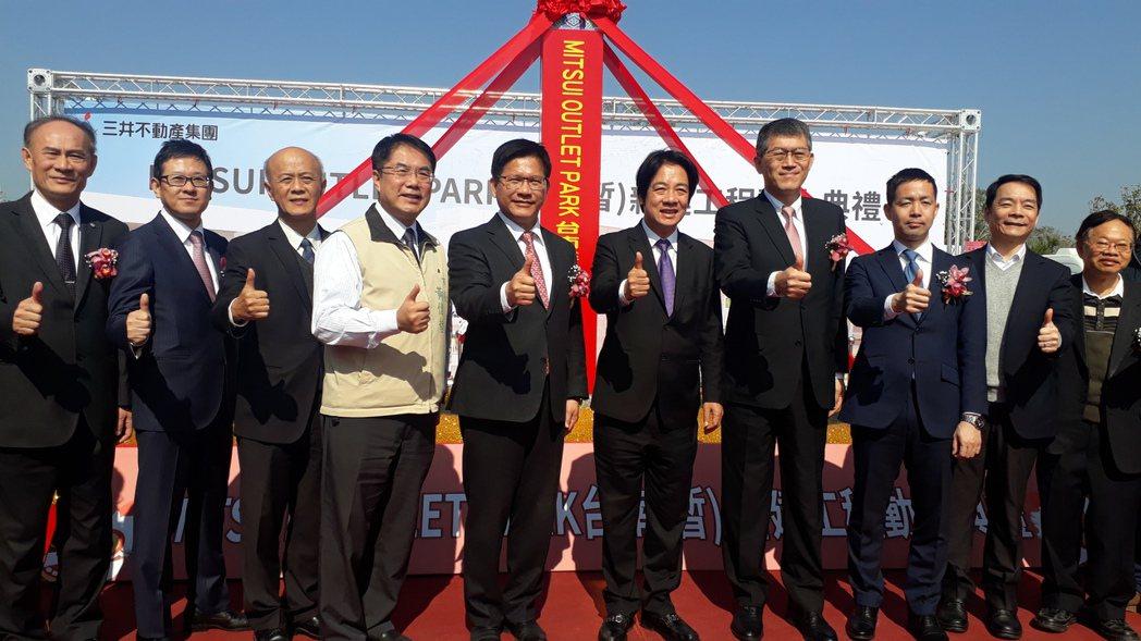 三井購物商城動土,副總統當選人賴清德(左五)主持動土。記者周宗禎攝影