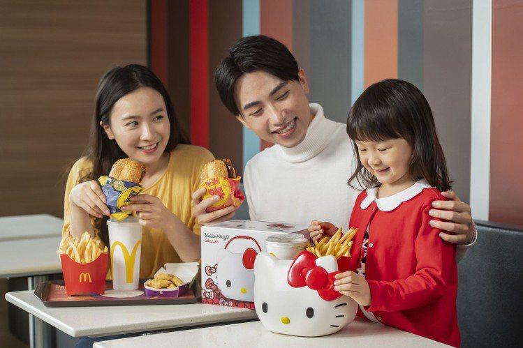 麥當勞「Hello Kitty萬用置物籃」。圖/麥當勞提供