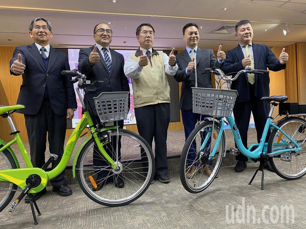 台南市公布新的自行車系統。記者修瑞瑩/攝影