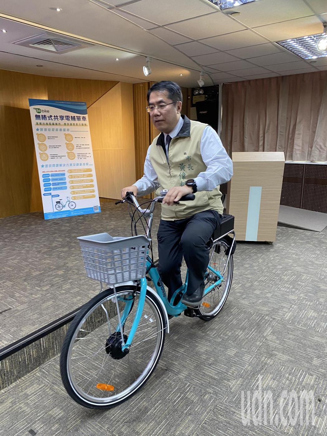台南市長黃偉哲試騎電動輔助單車。記者修瑞瑩/攝影