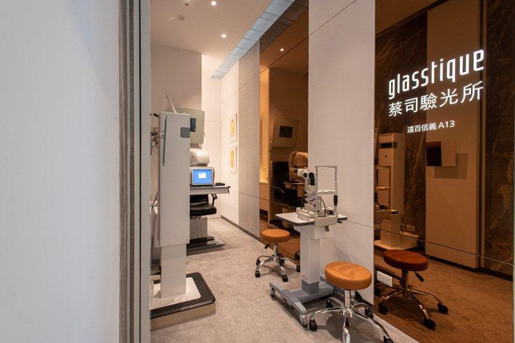 眼鏡概念店glasstique與蔡司合作,進駐遠東信義A13,首創駐點視光檢查服...