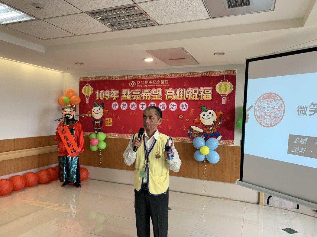 葉明祥出席和大家分享他的抗癌經歷。圖/林口長庚紀念醫院提供