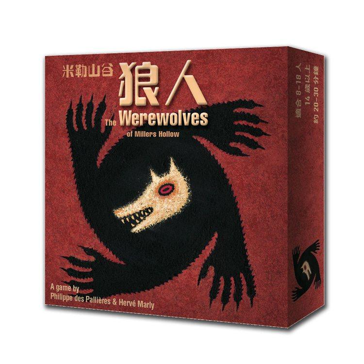 米勒山谷狼人,PChome 24h購物1月31日前特價139元。圖/PChome...