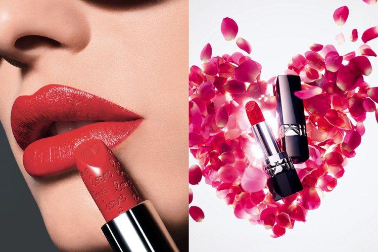 迪奧藍星唇膏,推出愛戀印記珍藏版。圖/Dior提供