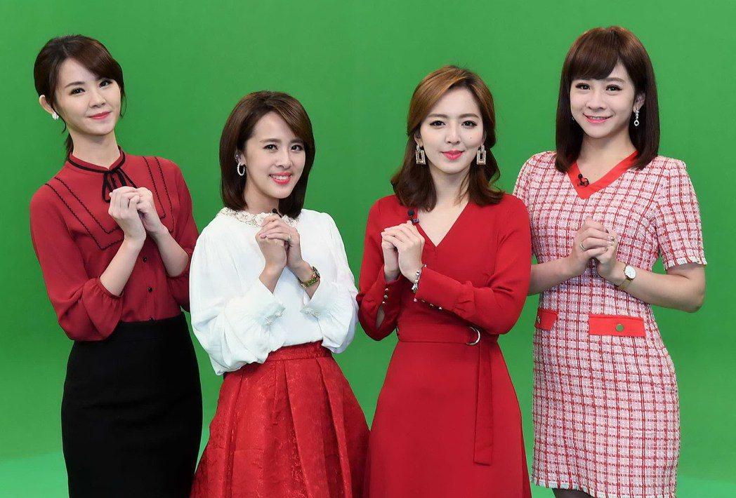 華視主播群開心賀年。圖/華視提供