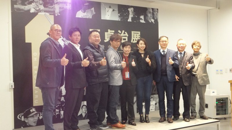 「王貞治榮光的軌跡」棒球展25日將在台北市開展。記者藍宗標/攝影