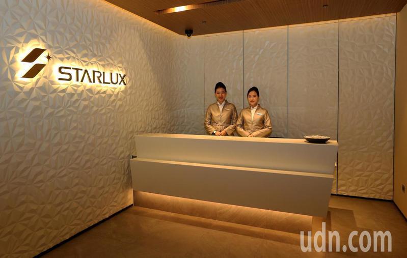星宇航空23日首航,設在桃園機場第1航廈的貴賓室Galactic Lounge首度亮相。圖為星宇航空貴賓室接待櫃台。記者陳嘉寧/攝影