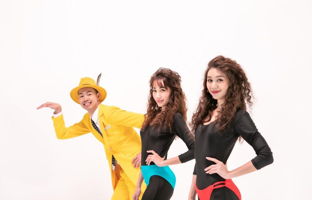 陳大天(中)為新歌自創「雞雞舞」。圖/大鵬傳播提供