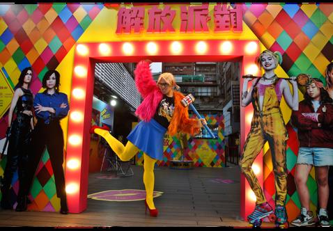 DC漫畫改編超級英雄電影「猛禽小隊:小丑女的解放」將於2月6日上映,電影公司特別打造「小丑女解放派對」互動遊戲區,並邀請知名網紅「那那大師」前往體驗,在現場大玩各項遊戲,提到飾演「小丑女」的瑪格蘿比...