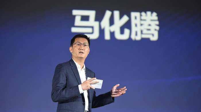 騰訊董事局主席兼CEO馬化騰。照片/百度圖庫