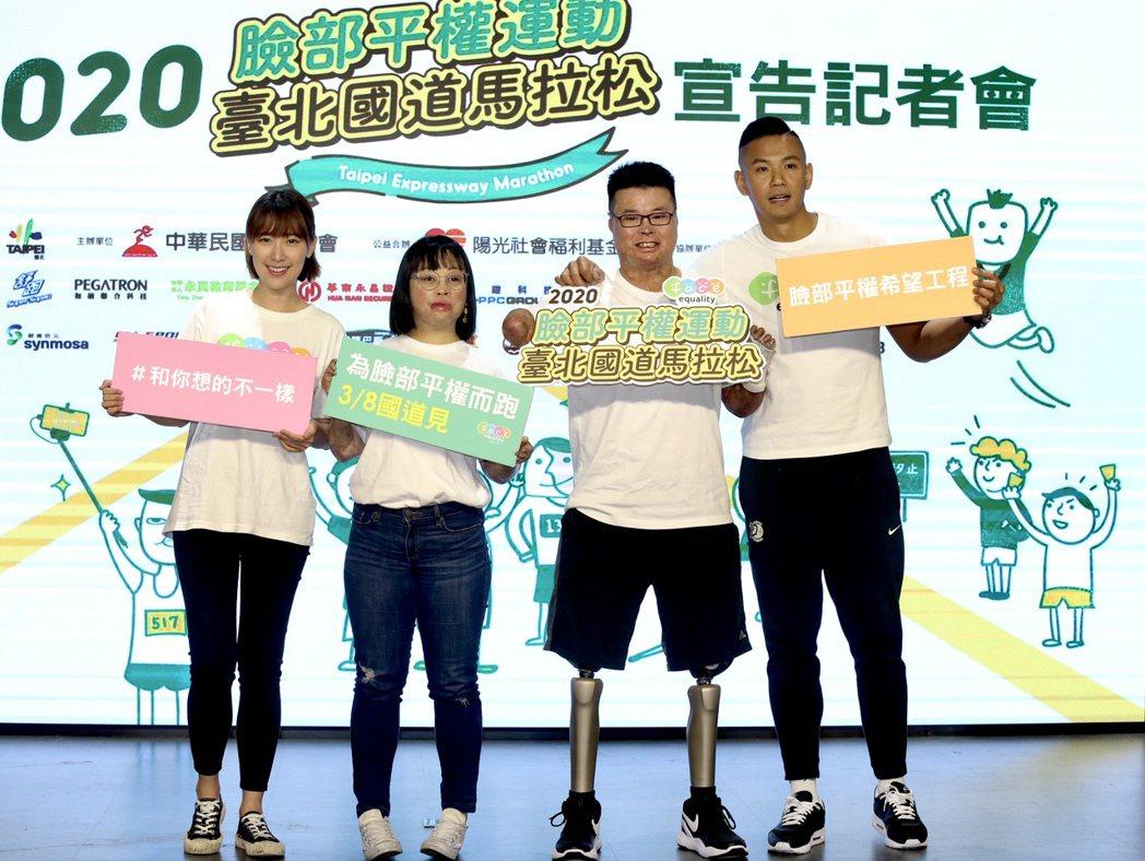 黑人陳建州(右)、藝人李懿(左)出席陽光基金會活動,擔任2020臉部平權國道馬拉...