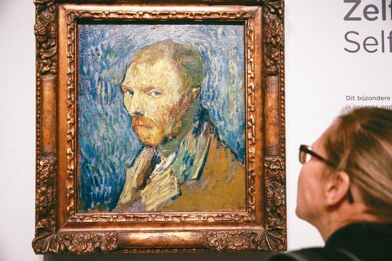 梵谷博物館的專家證實梵谷1889年自畫像為真跡。 美聯社