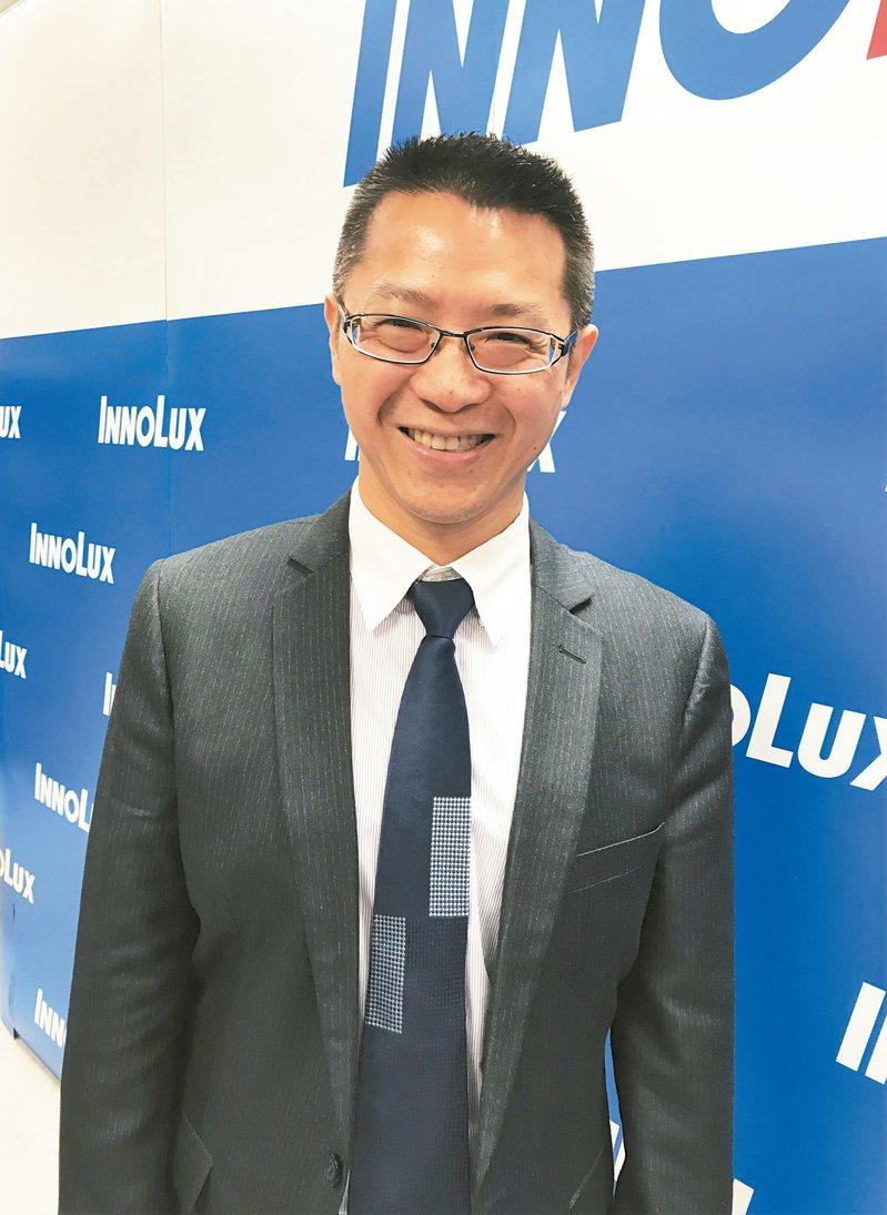 群創董事長洪進揚。 圖/聯合報系資料照片