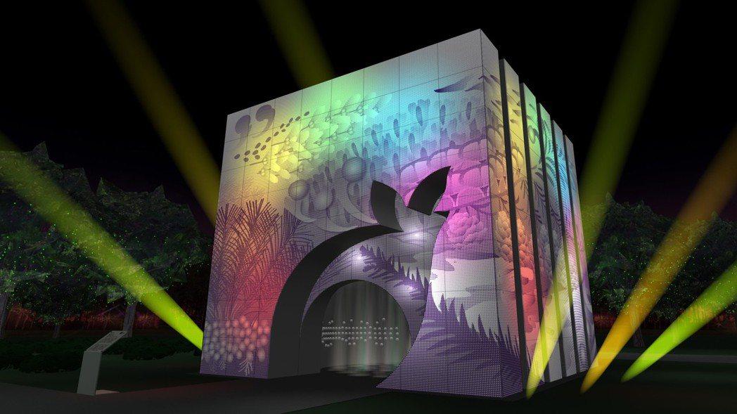 林吉裕跨界新作(福賜大地)3D模擬圖。林吉裕/提供