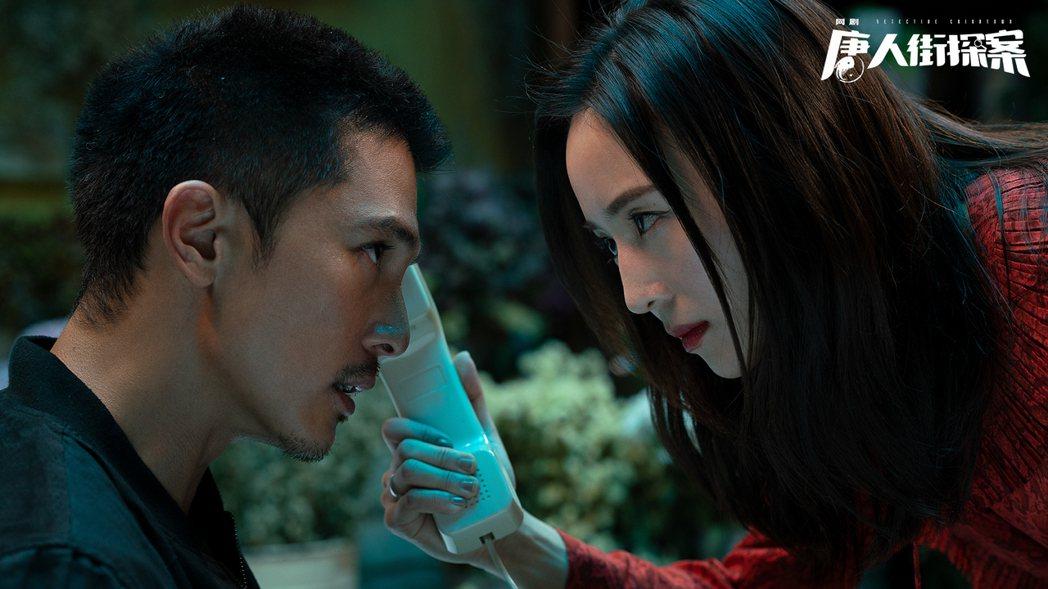 張鈞甯在網劇「唐人街探案」中飾演Ivy,與邱澤對戲網讚很有火花。圖/擷自微博