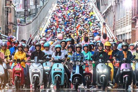 鎖定年終與紅包!Gogoro先統整各地方政府補助,最高有23,000元!