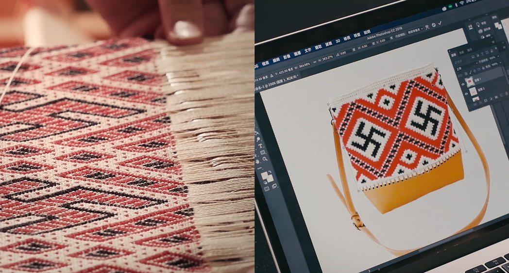 賽夏族日字紋及雷神紋圖案,設計及創作皆須取得專用權人同意才可使用。 原住民族委員...