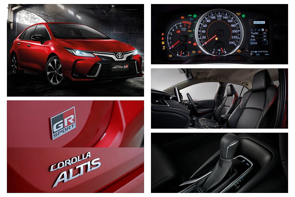 泰規Toyota Corolla Altis GR Sport加入專屬專屬空力套...