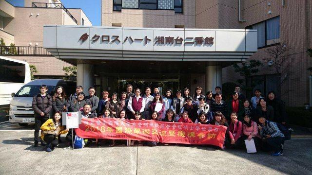學程安排海外從事學術與實務交流,拓展學生之國際視野 ,107年日本東京行合影。 ...