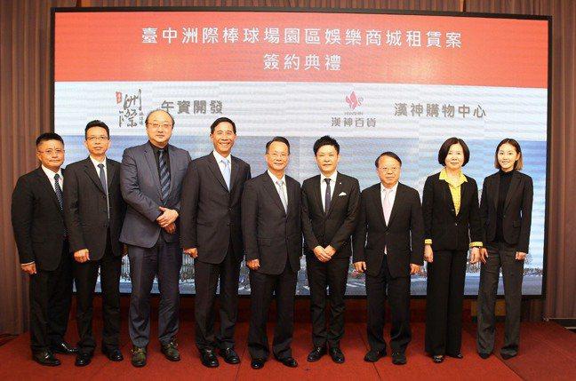 台灣人壽總經理莊中慶(左4)及國揚集團創辦人侯西峰(右3)到場一同觀禮,午資開發...