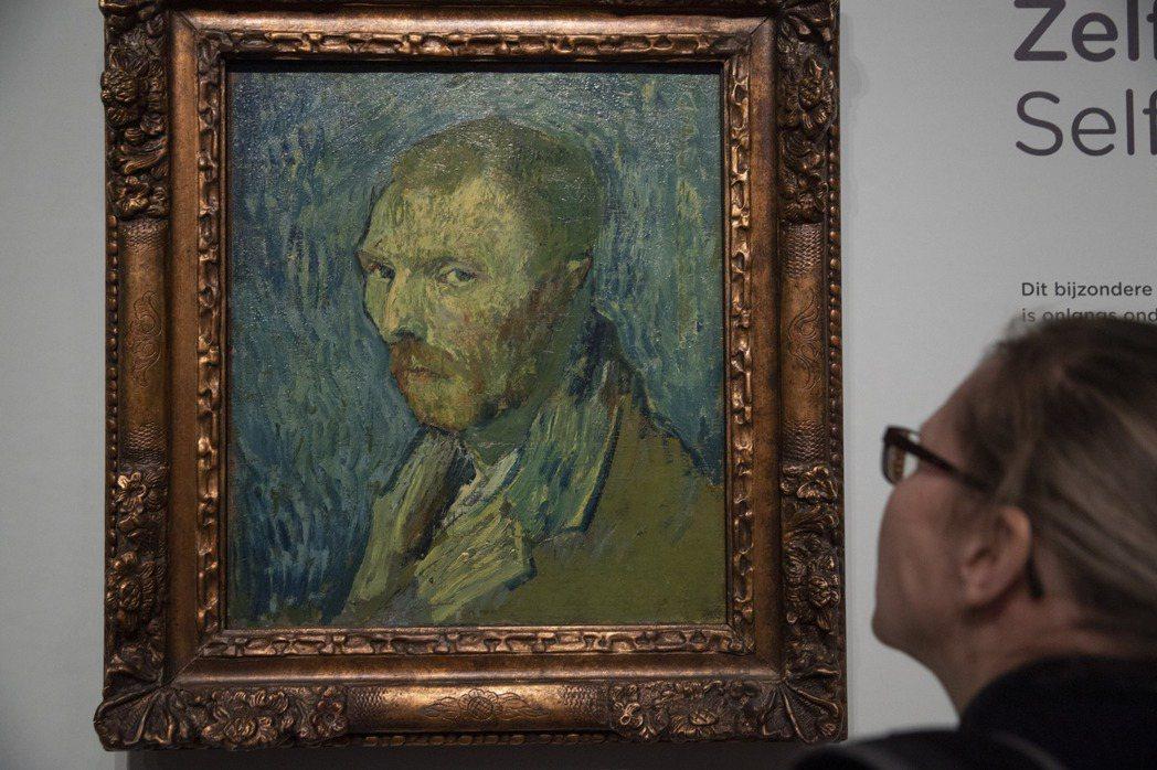梵谷博物館證實梵谷1889年自畫像為真跡。美聯社