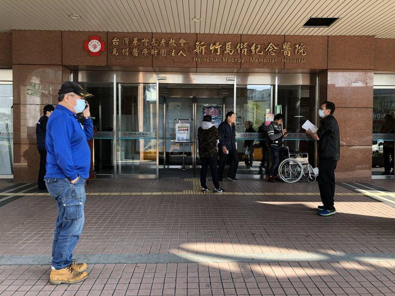 新竹市衛生局接獲2例通報疑似嚴重特殊傳染性肺炎病例,分別為新竹縣28歲男性及新竹縣47歲女性,47歲女性20日早上到新竹馬偕醫院看診,仍未確診。記者陳斯穎/攝影
