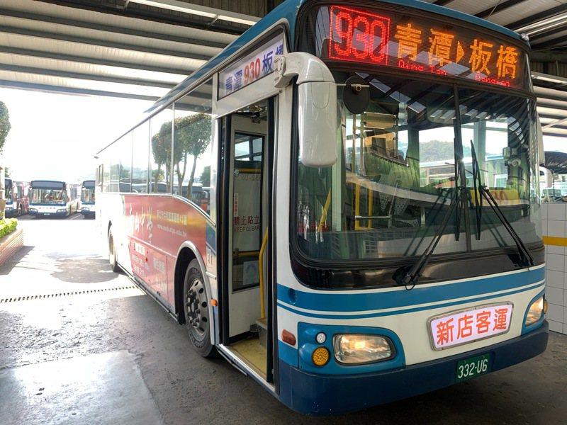 918、930、933、982公車路線,原將轉型為捷運接駁公車,引起通勤居民不滿。圖/新北市交通局提供