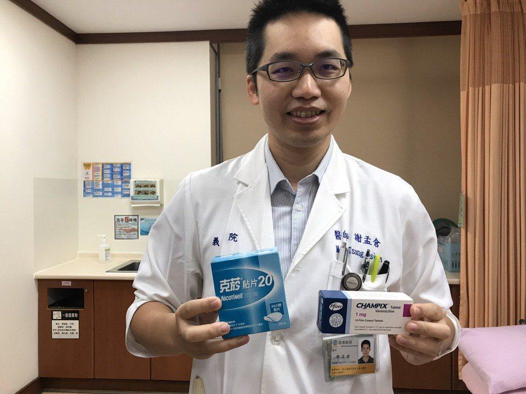義大醫院神經內科副主任謝孟倉(見圖)跨領域組研究團隊,發現使用戒菸貼片合併戒菸藥...