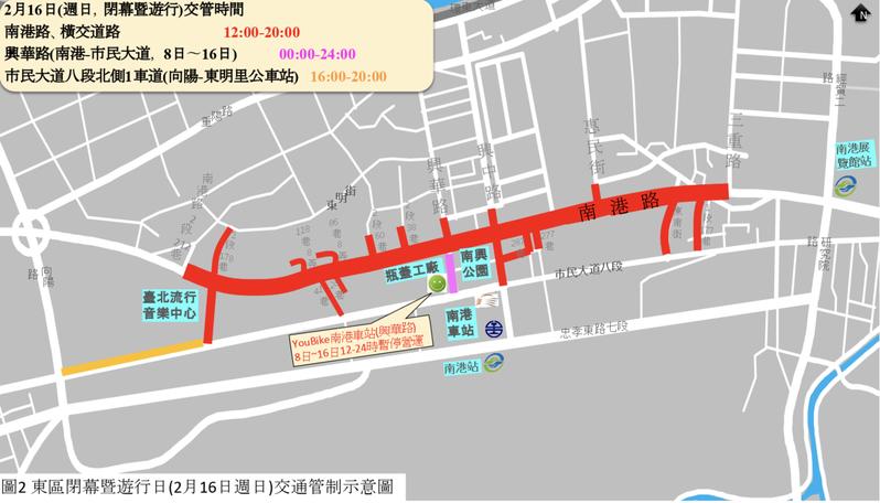 交通局表示,今年台北燈節選在東區舉辦閉幕式,且16日當天還有花車遊行,所以當天中午12點至晚間8時實施交管。圖/北市府交通局提供