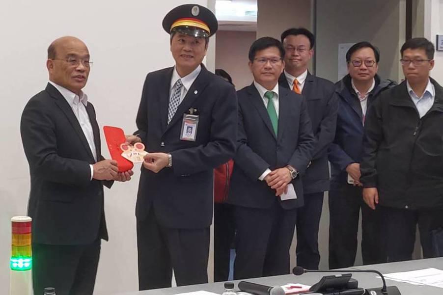 台鐵員工福利提高2月1日實施